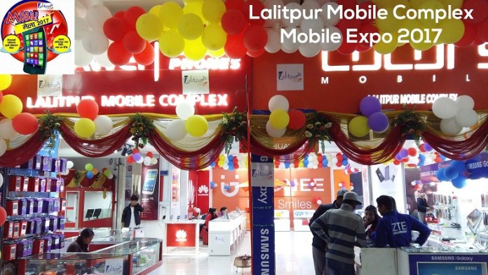 LMC Mobile Expo 2017 offer