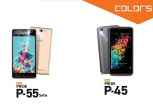 Colors P45, P55 price in Nepal