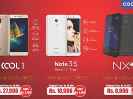 Coolpad Christmas offer 2017
