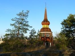 Dans le parc de Skansen
