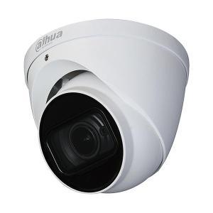 Dôme HDCVI 4EN1 2M 1080P Alhua DN ICR IR60m