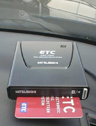 An ETC card machine and an ETC card