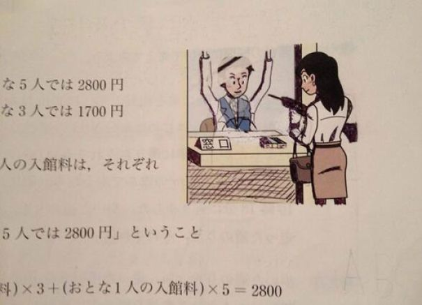 599c347edd19e-funny-textbook-drawings21-599ade80dca53__700 10+ Examples Of Brilliant Textbook Vandalism When Bored Students Couldn't Stop Their Creativity Random