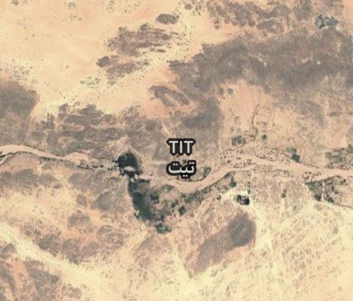 5d5507ef41093 65 5d52aa2d096a8  700 - 30 coisas mais interessantes que um geólogo encontrou no Google Earth