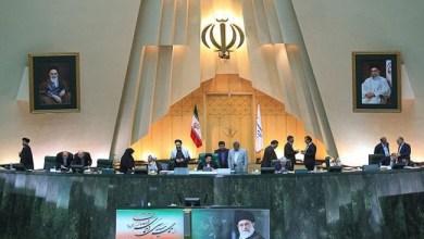 """Photo of ماهي الإجراءات التي ستتبعها إيران بعد الانسحاب الأمريكي من""""خطة العمل الشاملة المشتركة"""" ؟"""