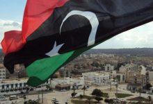 Photo of حصاد الاقتصاد الليبي 2019 م
