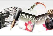 """Photo of دور الوسائل الإعلامية في تشكيل الوعي المروري والتقليل من الحوادث من وجهة نظر الشباب """"دراسة ميدانية"""""""