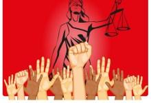 Photo of حقوق الانسان في الوثائق الدستورية