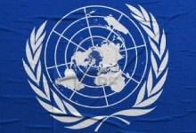 Photo of هل حان الوقت لنري تحرك جدي لتحقيق إصلاح حقيقي داخل منظمة الأمم المتحدة؟!