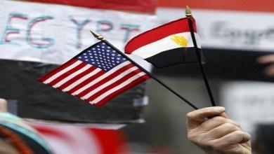 Photo of أسباب القرار الأمريكي المفاجئ بشأن خفض المساعدات إلى مصر ؟