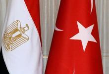 التقارب المصري التركي
