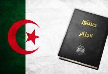Photo of الاستفتاء على الدستور الجزائري : قراءة في تحولات المشهد السياسي