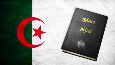 Photo of مشروع الدستور الجديد يجعل من الجيش الجزائري محترفا ويساهم في صناعة السلام العالمي