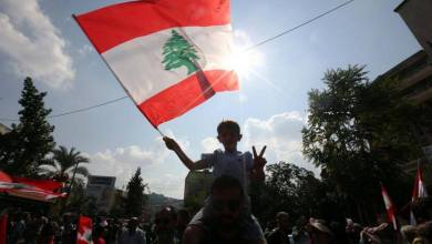 Photo of الاحتجاجات العراقية اللبنانية جرّاء تنامي السيطرة الإيرانية وزيادة نفوذها في المنطقة (دراسة تحليلية)