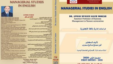 Photo of MANAGERIAL STUDIES IN ENGLISH