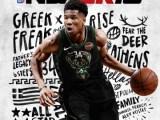 NBA2K19 -review