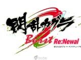 SENRAN KAGURA Burst Re:Newal PS4 review