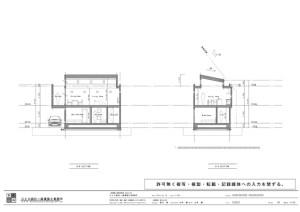 間取りデザイン02|狭小敷地に建てるやさしい自然光を感じる家