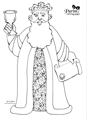 Esther Coloring Pages Queen Esther Coloring Pages 7 Futurama ...   496x361