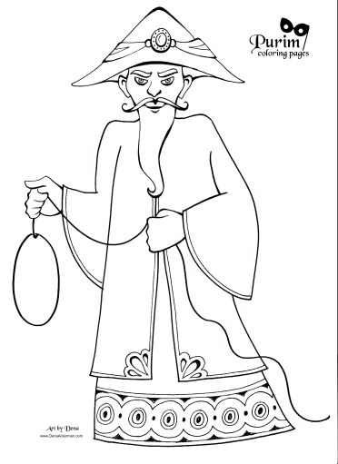 Happy purim coloring pages