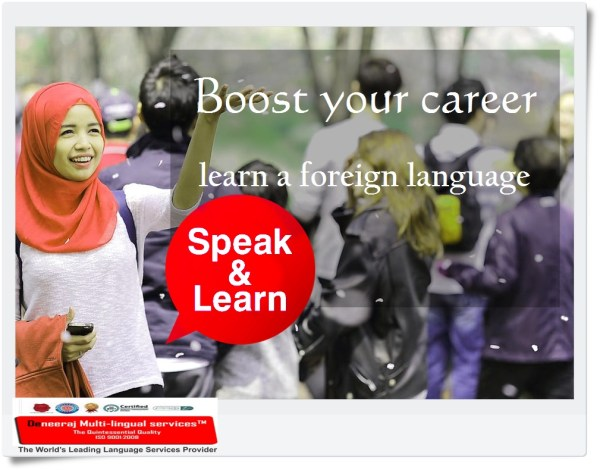 language translator english to arabic