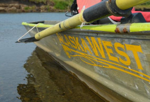 Alaska West Fly Fishing