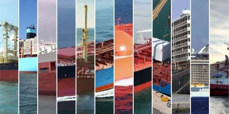 Gemi Tipleri