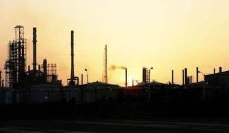 Dünya Petrol Rezervleri Listesi