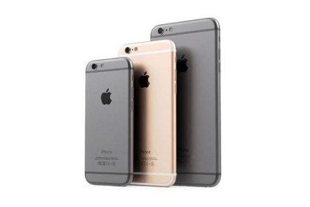 En Ucuz iPhone
