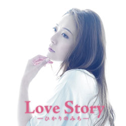 CD Cover For Hikari No Michi Love Story.