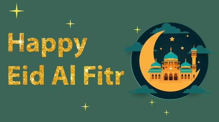 Eid Al Fitr Quotes From Quran