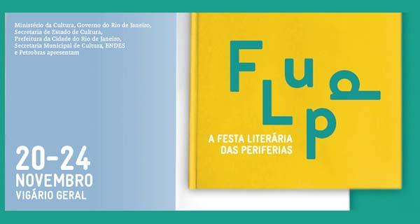 FLUPP 2103