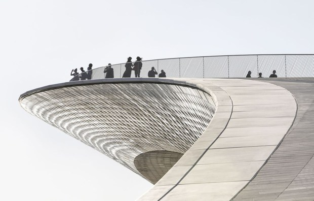 The new Museum of Art, Architecture, and Technology in Lisbon, Portugal.
