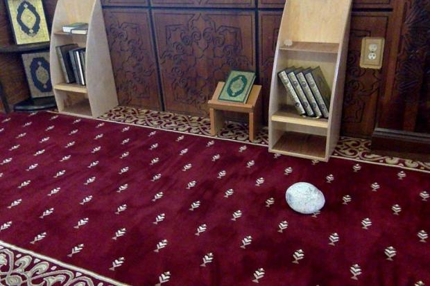 A photo of a rock that was thrown into the Islamic Center of Fort Collins early Sunday.