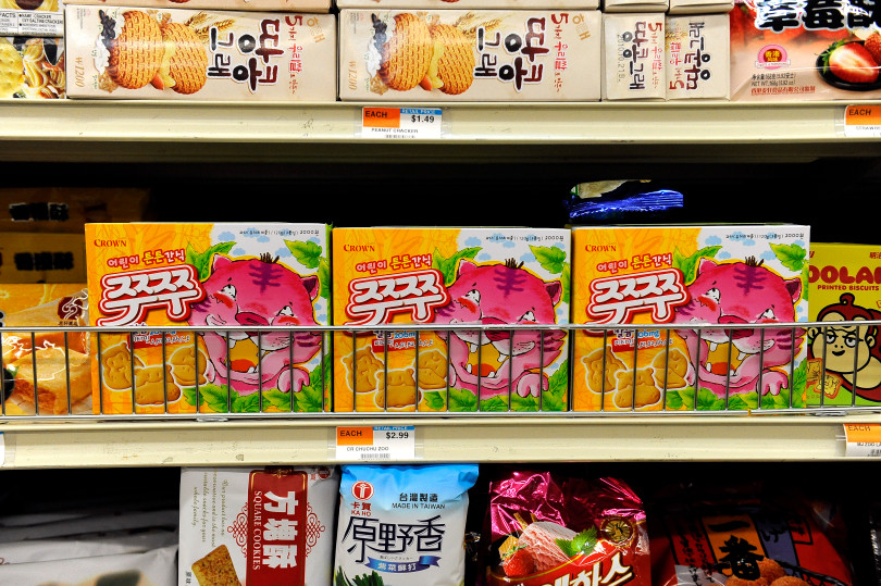 asian supermarket and t T