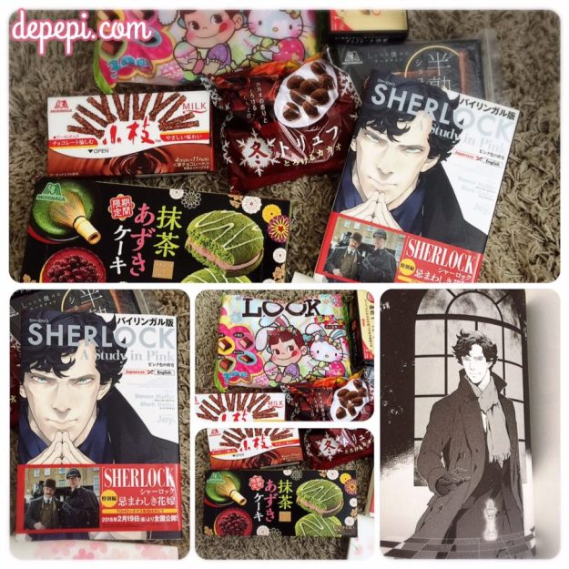 sherlock, birthday, happy birthday, depepi, depepi.com, sherlock, japan