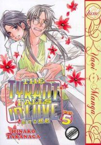 the tyrant falls in love, yaoi, yaoi manga, koisuru boukun, 恋する暴君, depepi, depepi.com, reviews