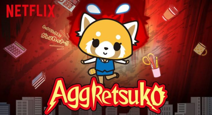 Aggressive Retsuko, Aggretsuko, Netflix, Fanworks, karaoke, Japan, OL, office lady, depepi, depepi.com, reviews