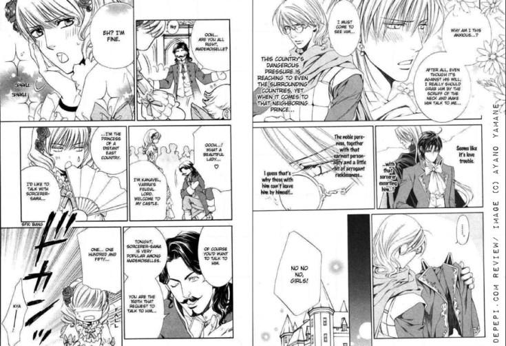 crimson spell, ayano yamane, yaoi, smut, manga, review, depepi, depepi.com