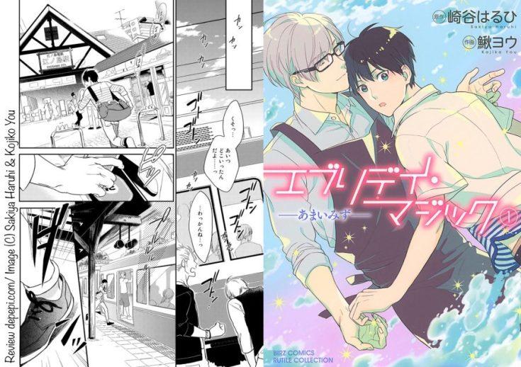 Every day magic, sakiya haruhi, kojiko you, yaoi, yaoi manga, BL, review, reviews, manga, depepi, depepi.com