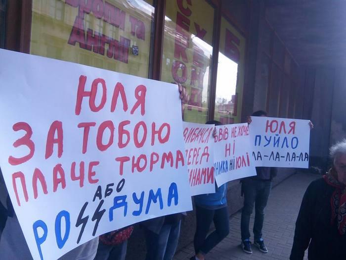 Як у Львові пікетують проти Тимошенко (ФОТО) - фото 4