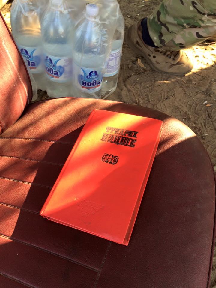 ТОП-7 книжок 128 мукачівської бригади - фото 7