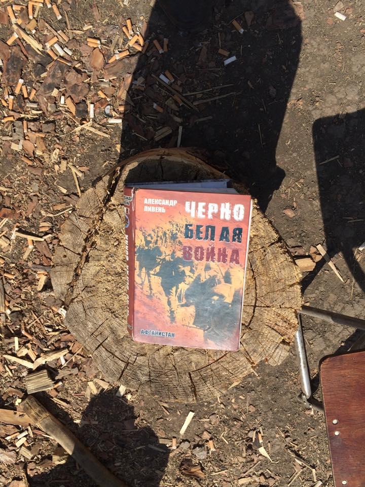 ТОП-7 книжок 128 мукачівської бригади - фото 2