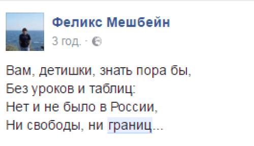 """""""Нет в России нихрена, то Обамова вина"""": Як тролять Путіна з його """"безлімітною"""" країною - фото 10"""