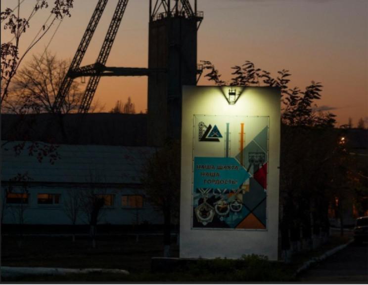 """В """"ЛНР"""" звільнили гірників після акції п…"""