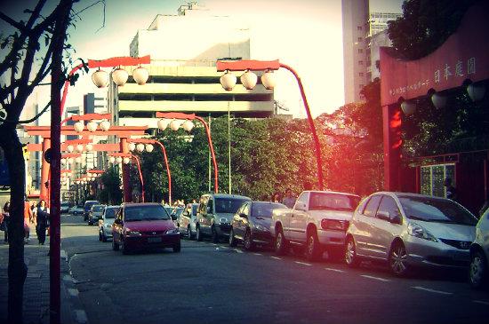 Ruas no bairro da Liberdade