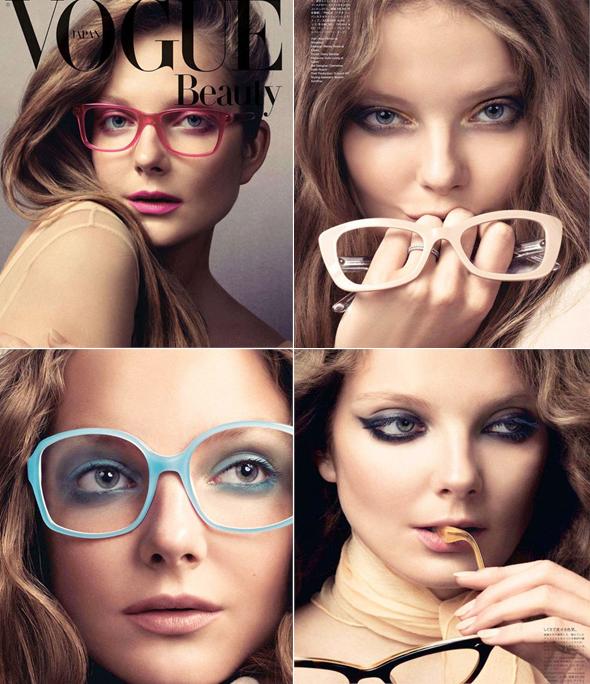 vogue-oculos-maquiagem
