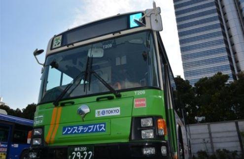 Foto: Facebook Tokyo Brand