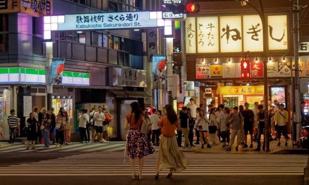 Un paseo nocturno por Tokio