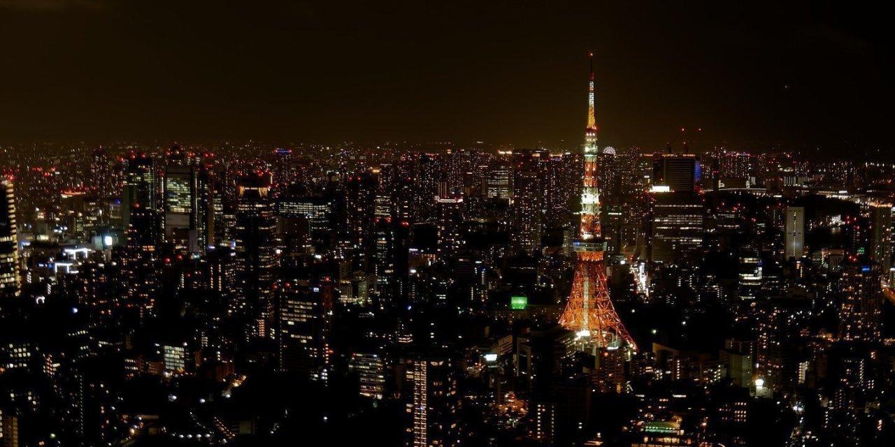 Tres días en Tokio